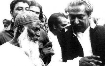 মওলানা আবদুল হামিদ খান ভাসানী ও বঙ্গবন্ধু শেখ মুজিবুর রহমান