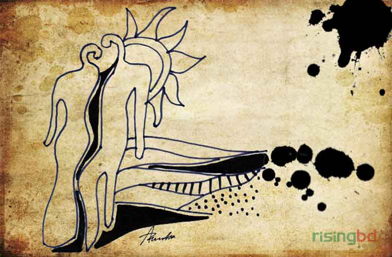যা পাইনি বাস্তবে একদিন || নাসির আহমেদ