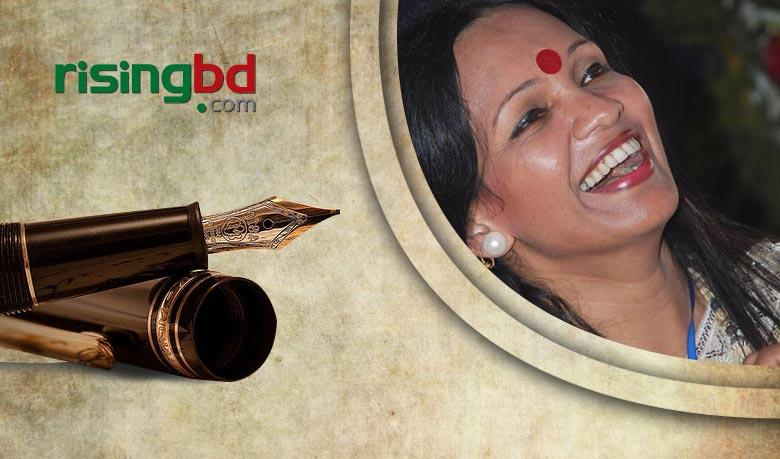 বিজলী মার্কা সাবান অথবা কালের পোস্টমাস্টার || রুমা মোদক