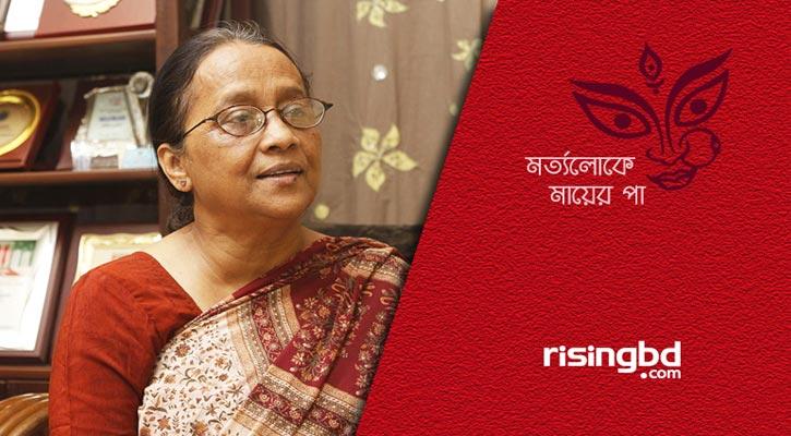 ঈদ-পূজা ও চিকিৎসা : সম্প্রীতির বাংলাদেশ    সেলিনা হোসেন