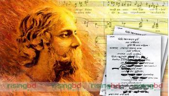 রবীন্দ্রনাথের স্বদেশমূলক গান || শিহাব শাহরিয়ার