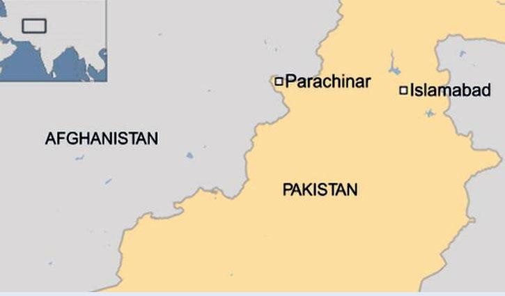 Pakistan minibus blast kills 10