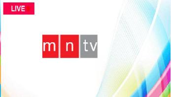 রোহিঙ্গা : বিবিসির সঙ্গে সম্পর্ক ছেদ মিয়ানমারের টিভি চ্যানেলের