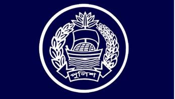 সাব-ইন্সপেক্টর (নিরস্ত্র) পদে নিয়োগ