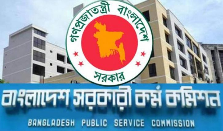 39th BCS circular in January, 38th's result in February