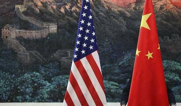 যুক্তরাষ্ট্রকে চীন : স্নায়ুযুদ্ধের মানসিকতা ছাড়ুন