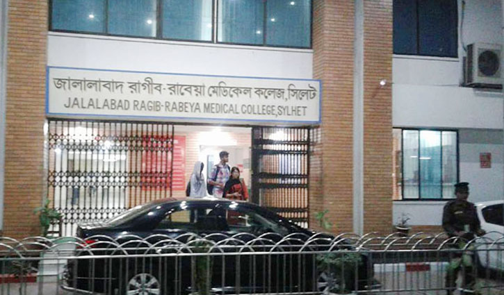 রাগীব রাবেয়া মেডিক্যালের ১৩ শিক্ষার্থী ছিলেন বিধ্বস্ত বিমানে