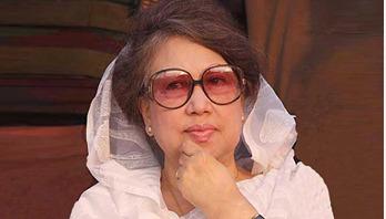 খালেদা জিয়ার জামিন শুনানি দুপুরে