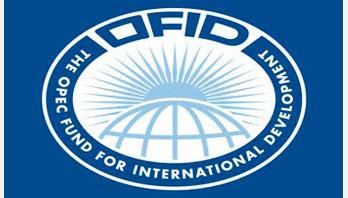 অবকাঠামো উন্নয়নে ৬০ মিলিয়ন ডলার দেবে ওএফআইডি