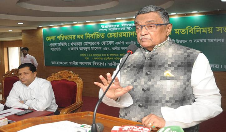 অন্যতম অবলম্বন হবে জেলা পরিষদ : খন্দকার মোশাররফ