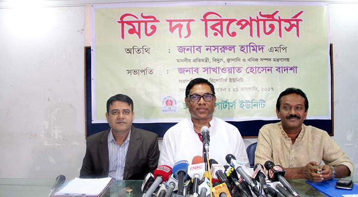 রামপাল বিদ্যুৎকেন্দ্র : 'আগামী মাসে অর্থনৈতিক চুক্তি'