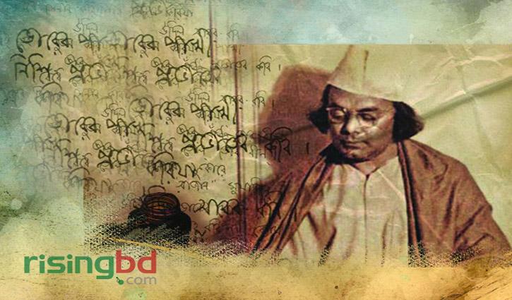 কাজী নজরুল ইসলাম : কবি ও সাংবাদিক || বাবলু ভট্টাচার্য
