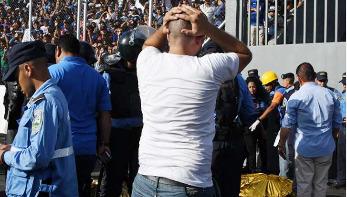 হন্ডুরাসে ৪ ফুটবল সমর্থক নিহত