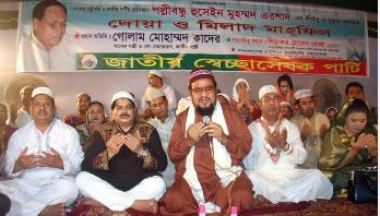সুস্থ এরশাদ, দোয়া কামনা