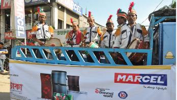 মার্সেলের ডিজিটাল ক্যাম্পেইনে দেশে উৎসবের আমেজ