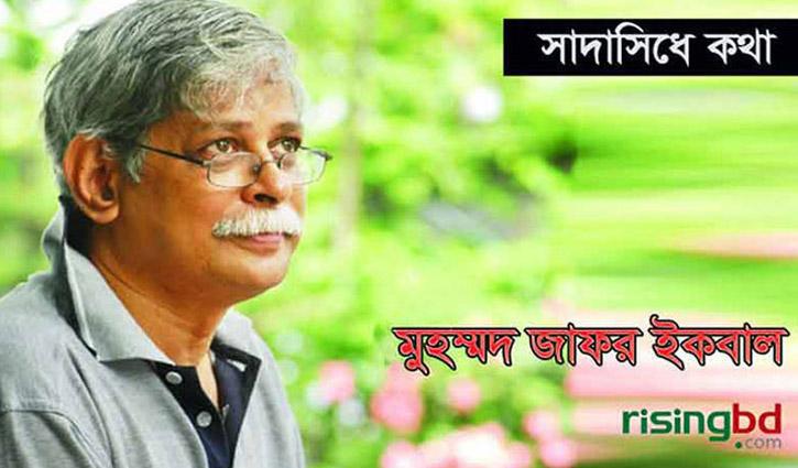 স্বপ্ন এবং দুঃস্বপ্ন || মুহম্মদ জাফর ইকবাল