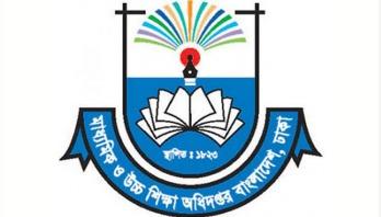 সরকারি হলো আরো ২৪ মাধ্যমিক বিদ্যালয়