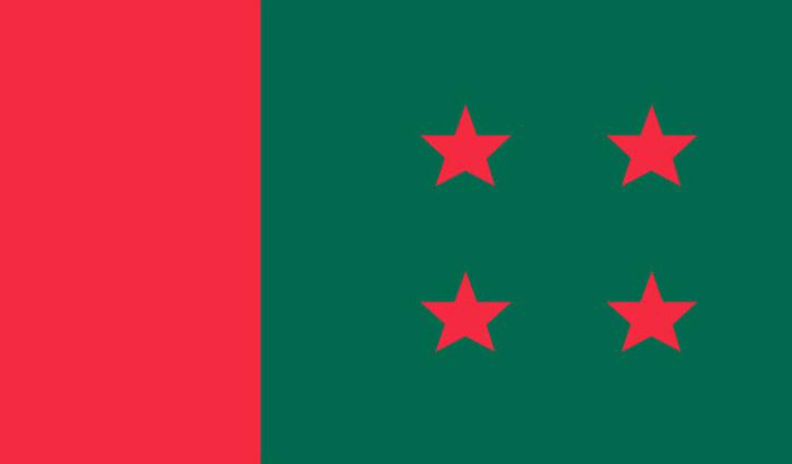 বিএনপি-জামায়াত নির্বাচন বানচাল করতে চায়: আওয়ামী লীগ