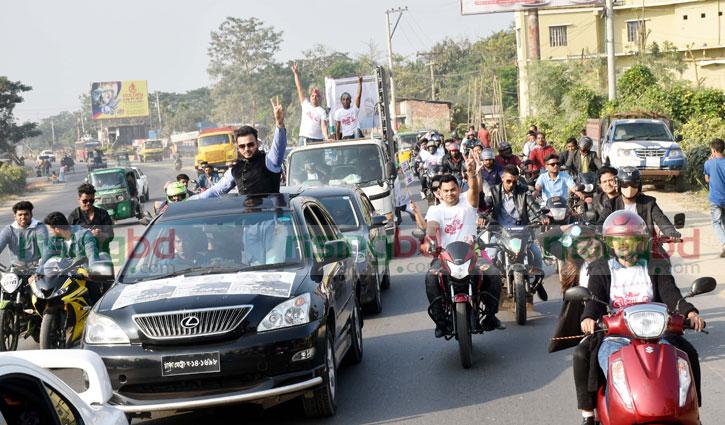 চট্টগ্রামে তরুণ ভোটারদের ব্যতিক্রম রোড শো