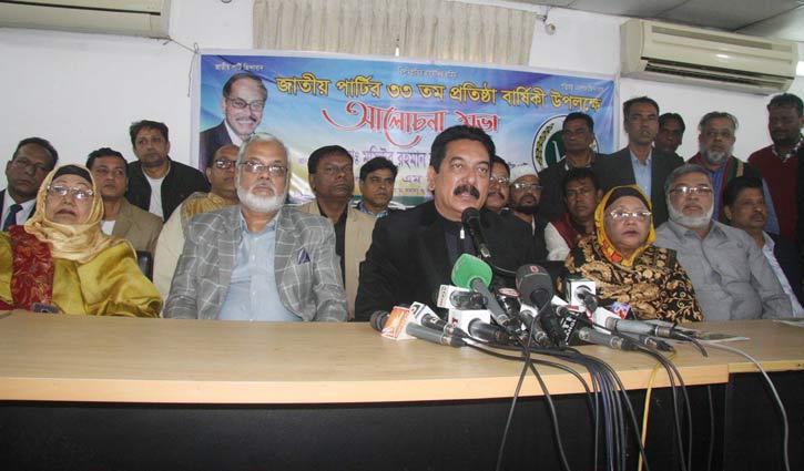 'জাপা সরকারে নাকি বিরোধী দলে, আলোচনা করে সিদ্ধান্ত হবে'