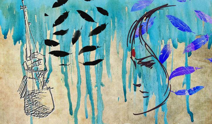 ফকির ও তারানা || আজহার ফরহাদ