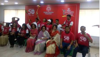 বাংলাদেশ স্পেশাল অলিম্পিকের ৫০তম বার্ষিকী উদযাপন