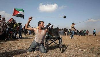 Crush US powers, resist Israel, save Palestine