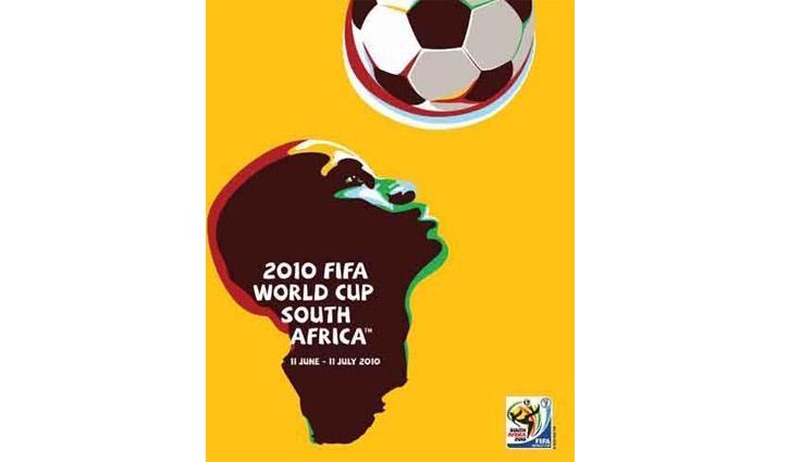২০১০ বিশ্বকাপ : কী ছিল অফিসিয়াল পোস্টারে