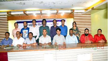 চট্টগ্রাম রিপোর্টার্স ফোরামের আনুষ্ঠানিক যাত্রা