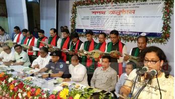 পদ্মা বিভাগের সদর দপ্তর হবে ফরিদপুুরে