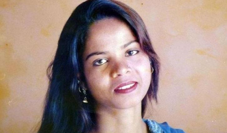 আসিয়া বিবিকে কারামুক্তি দিলো পাকিস্তান