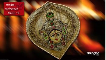 মূখ্য হোক অসুর বিনাশের প্রতীকী রূপ || রুমা মোদক