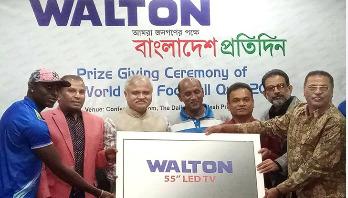 ওয়ালটন-বাংলাদেশ প্রতিদিন বিশ্বকাপ কুইজের পুরস্কার বিতরণ
