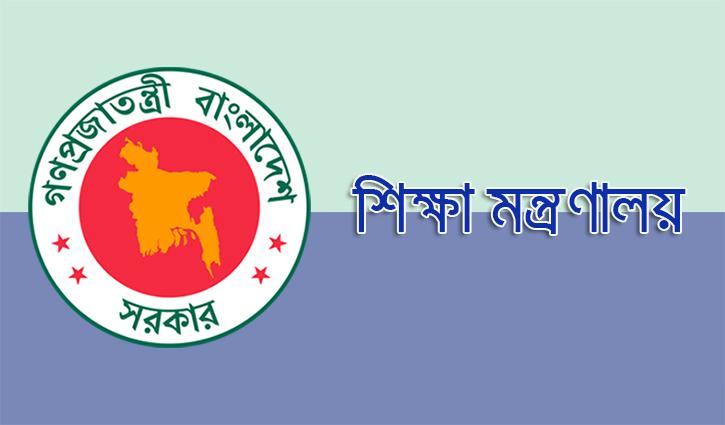 সরকারি হলো উখিয়ার বঙ্গমাতা ফজিলাতুন্নেছা মুজিব কলেজ