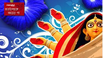 আদিবাসী লোক কাহিনি 'দুর্গা' || অমর মুদি