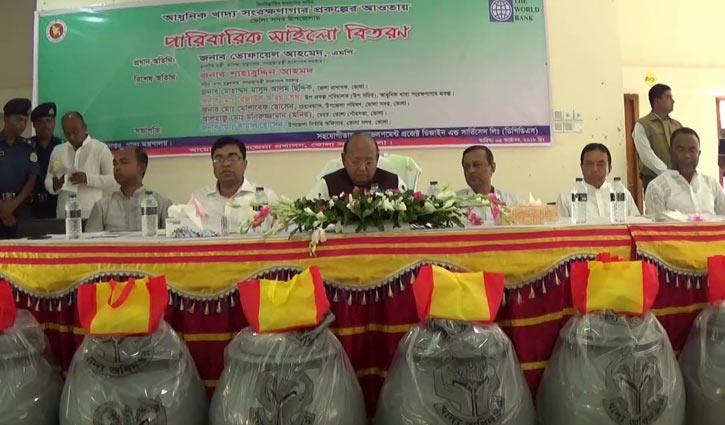 কেউ না এলে নির্বাচন থেমে থাকবে না : বাণিজ্যমন্ত্রী