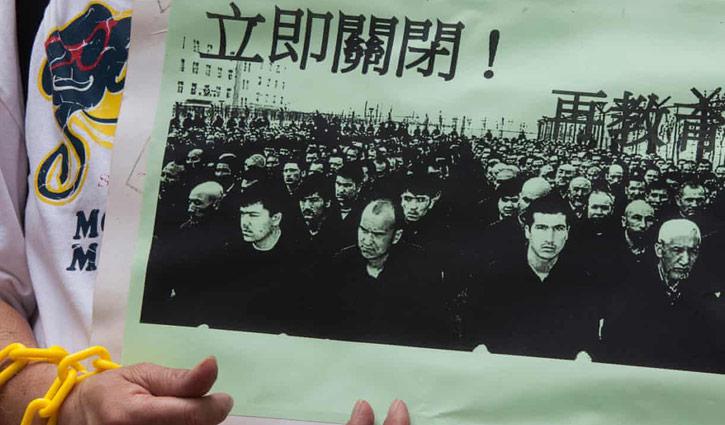চীনা কর্মকর্তাদের ওপর নিষেধাজ্ঞা আরোপ করতে চায় যুক্তরাষ্ট্র