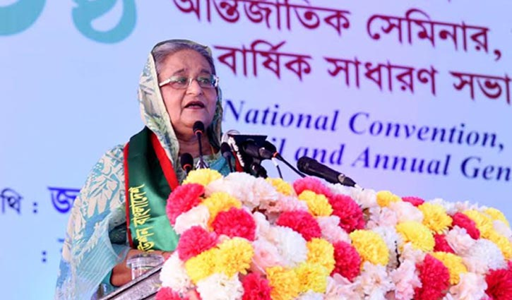 'Give attention so that Bangladesh doesn't need to beg for food'