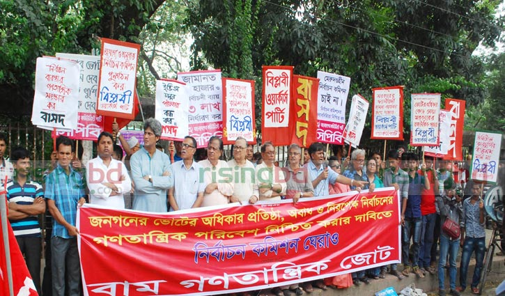 'প্রেসক্লাবে প্রোগ্রাম নয়, রাজপথে নামতে হবে'
