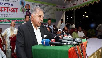 হাজার কোটি টাকা লুটের তদন্ত করেনি সরকার : ড. কামাল