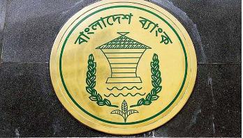 সোমবার ব্যাংক ও আর্থিক প্রতিষ্ঠান বন্ধ