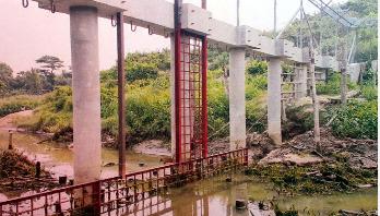 এবার তুমব্রু খালে স্লুইস গেইট নির্মাণ করছে মিয়ানমার