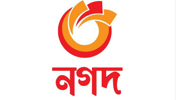 Nagad serving nationwide through over 100,000 Uddokta