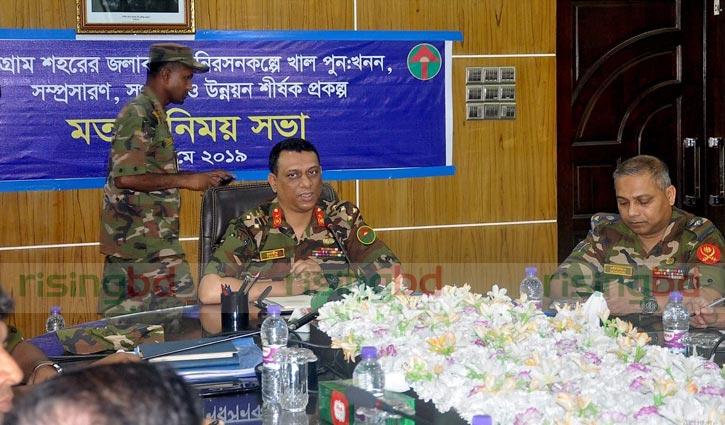 চট্টগ্রামে খাল উদ্ধারে অভিযানে নামবে সেনাবাহিনী