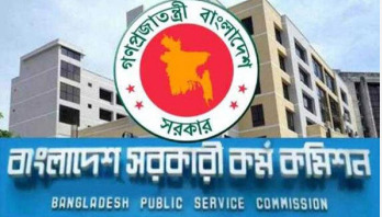 41th BCS circular to be announced in August
