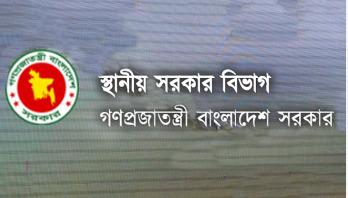 মশা নিধনে ৮১ কোটি টাকা থোক বরাদ্দ