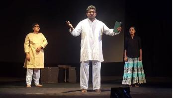 সোমবার 'কালো রাত্রি'