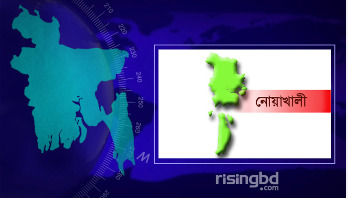 Man infected with fever in Dhaka dies in Noakhali