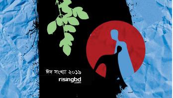 আইজাক বাশেভিস সিঙ্গারের গল্প ।। বোকা গিম্পেল