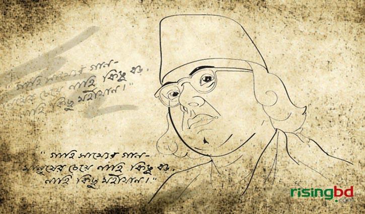 সংগ্রাম ও প্রেমে নজরুল    সৌমিত্র শেখর